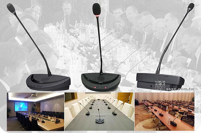 會議討論麥克風管理系統-數位無線會議系統